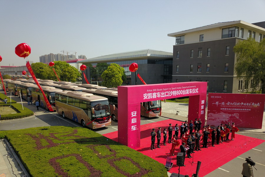 800 Chinese high-end buses head to Saudi Arabia