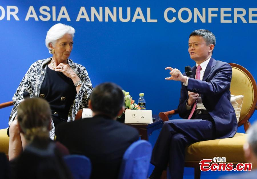 Lagarde, Jack Ma discuss trade at Boao forum