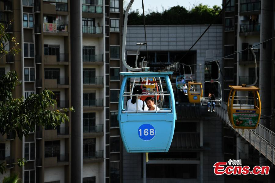 Cableway thrill to disappear in Chongqing