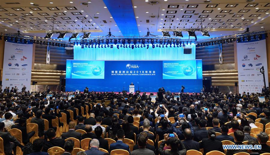 Boao Forum for Asia annual conference opens