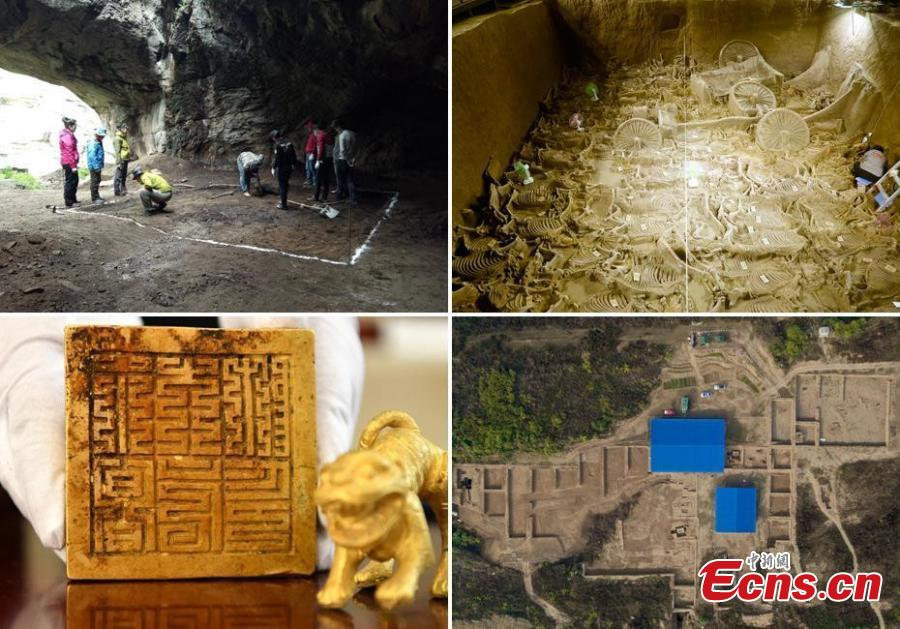 China's top 10 archaeological finds of 2017