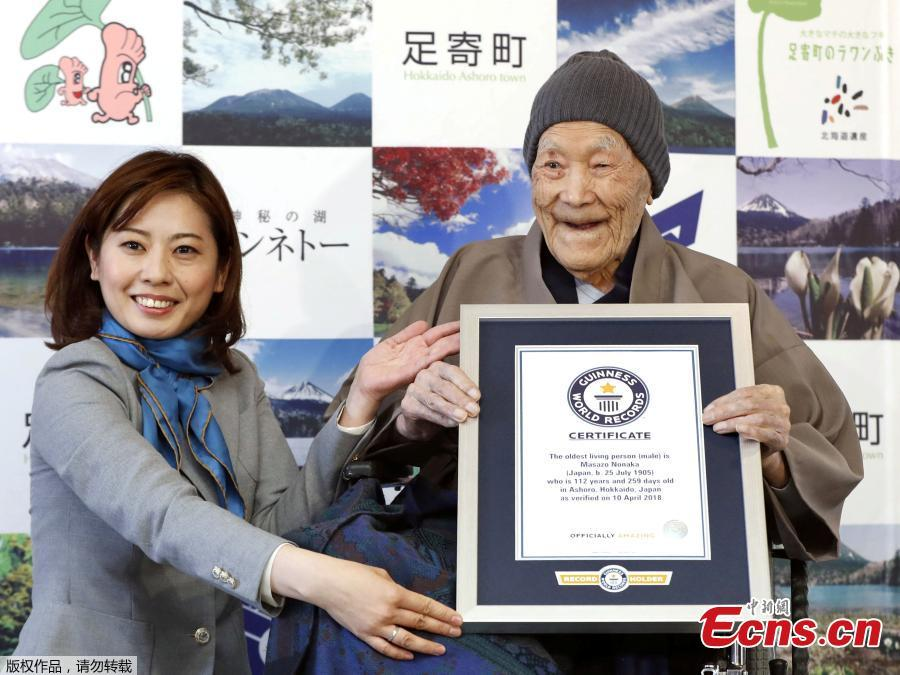 112-year-old from Japan recognized as world's oldest man