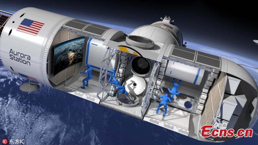 First ever luxury space hotel to open in 2022