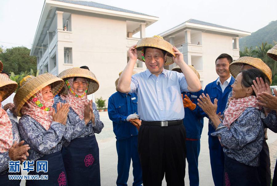 Xi and his visits to Hainan