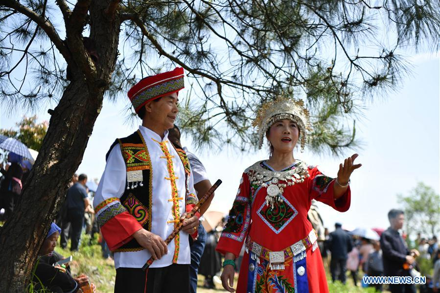 People of Dong ethnic group take part in singing party