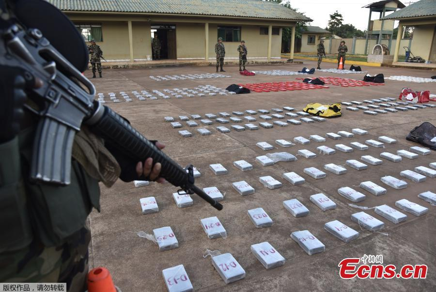 Bolivia seizes 582 kg of cocaine in ranch