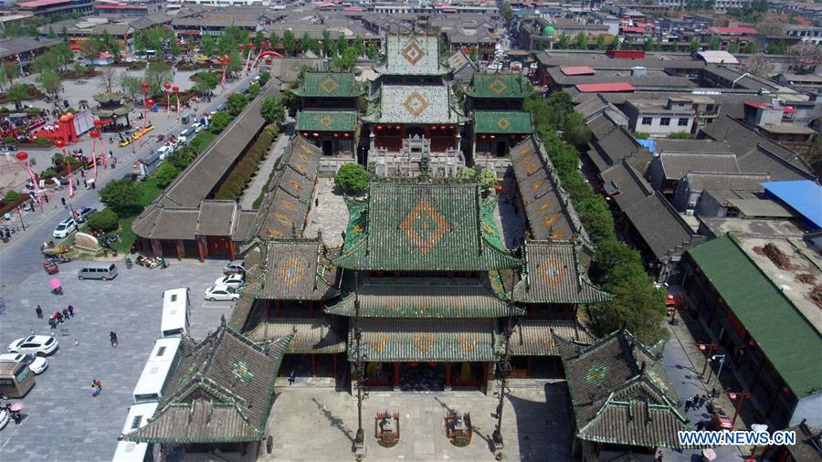 Aerial view of Shan-Shaan Guildhall architectural complex in Henan