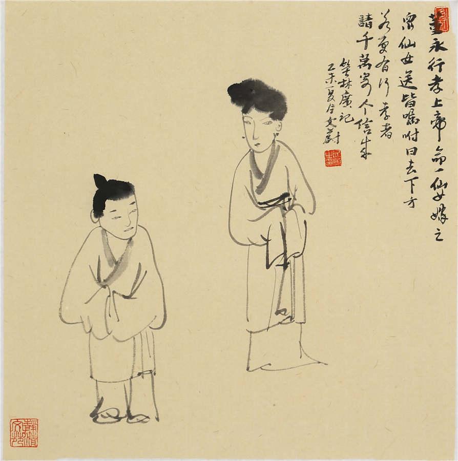 Wen Wei's Shanghai solo exhibition ends Thursday