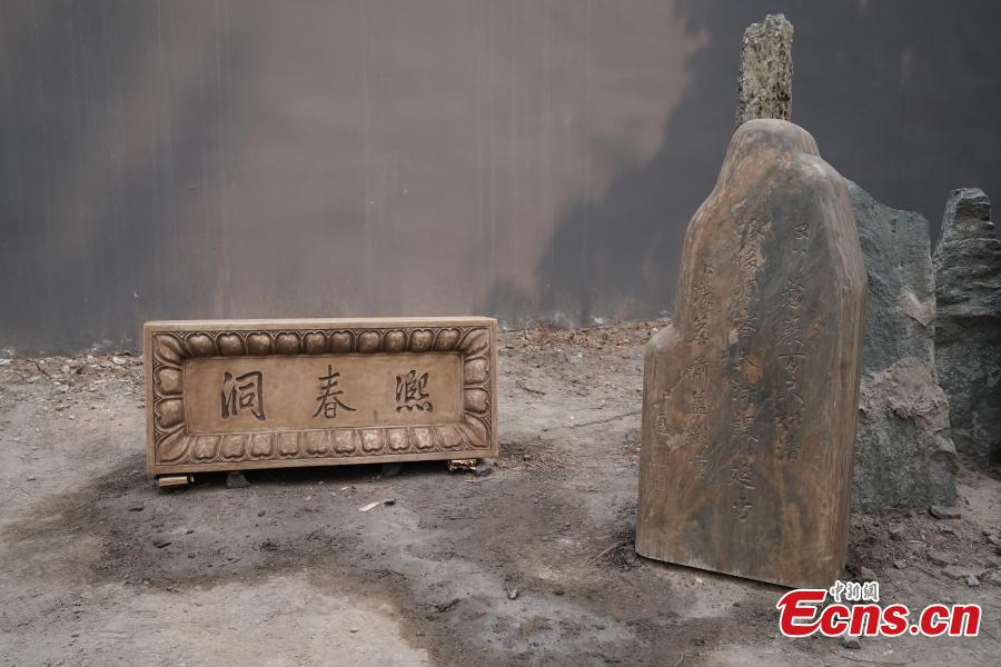 Stone relics with emperor's writing returned to Old Summer Palace