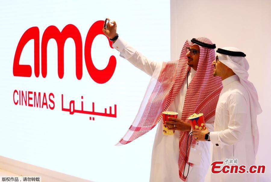 Saudi Arabia launches its first commercial movie theatre