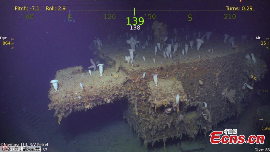 WWII wreck cruiser discovered in the Pacific