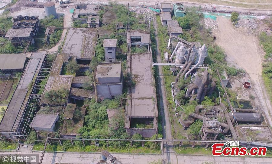 Ruins of fertilizer plant mark deadly quake