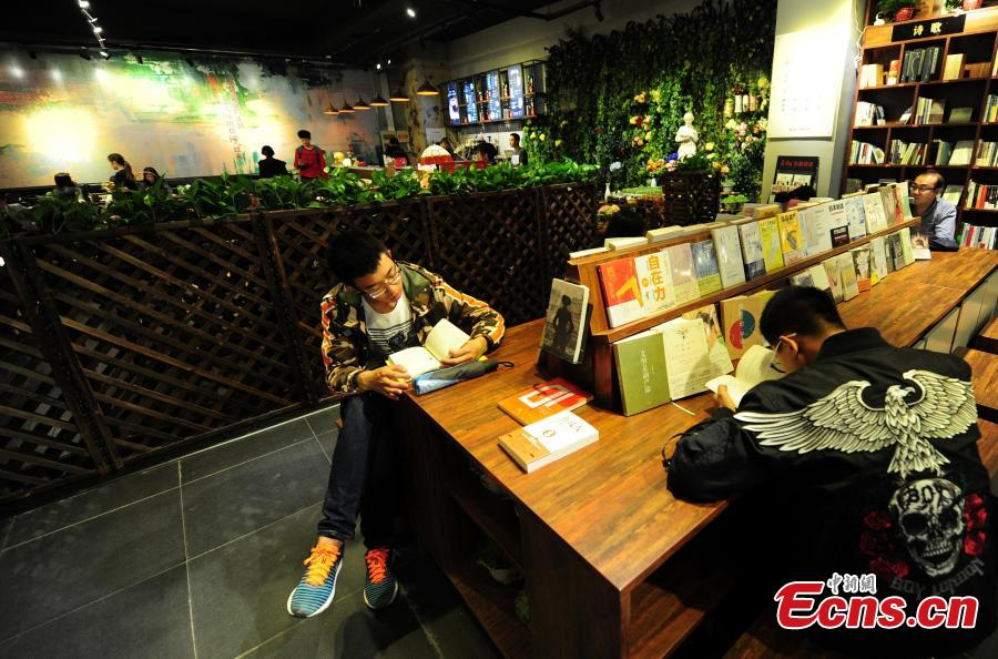 5-hour reading competition held in Taiyuan city
