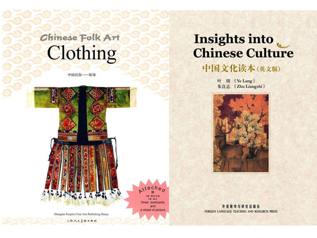 World Book Day: 6 books to know China