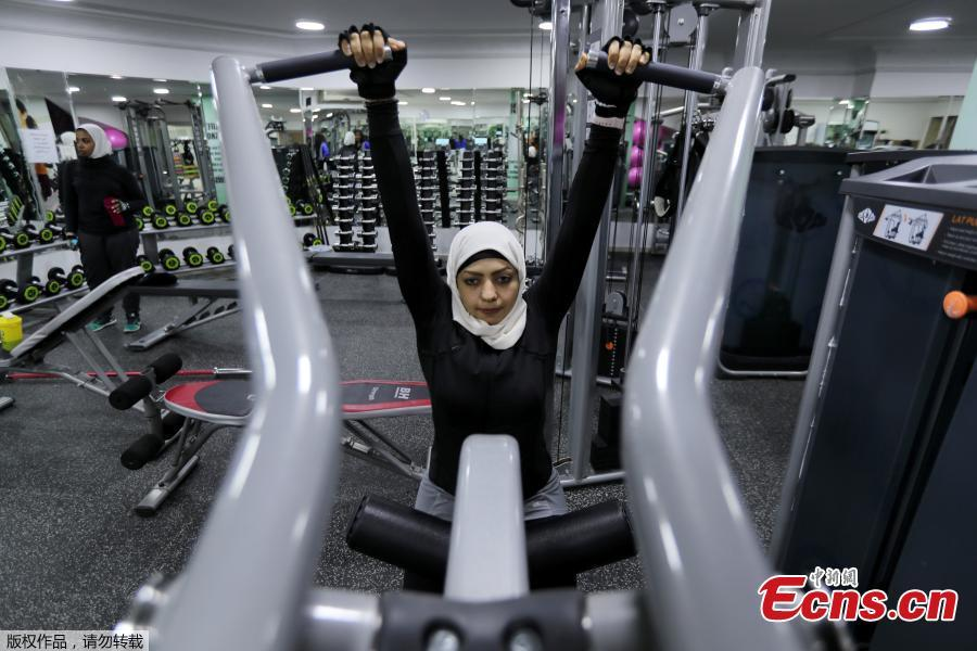 Growing fitness culture: Saudi women stay in shape