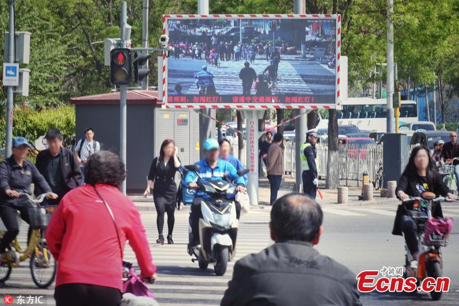 Beijing installs system to encourage orderly pedestrians