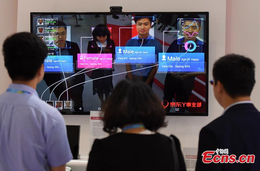 Face-recognition application everywhere at Digital China Summit
