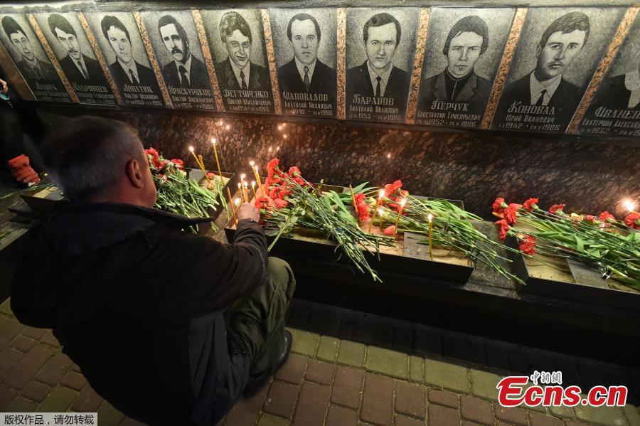 32nd Anniversary of the Chernobyl disaster marked in Ukraine