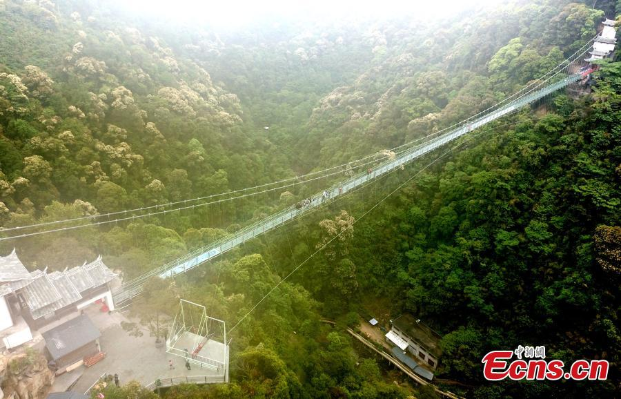 Stunning glass walkway, 188 meters high, in eastern city