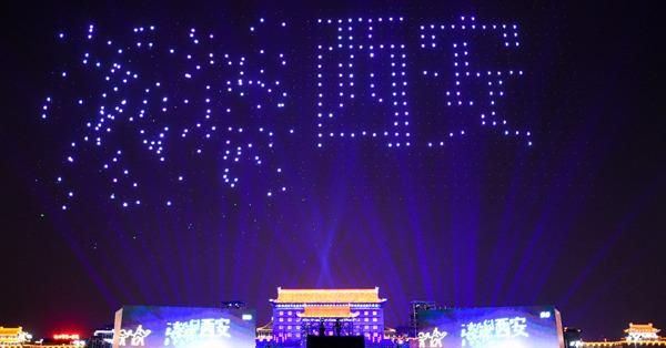 1,374 drones herald Xi'an cultural festival