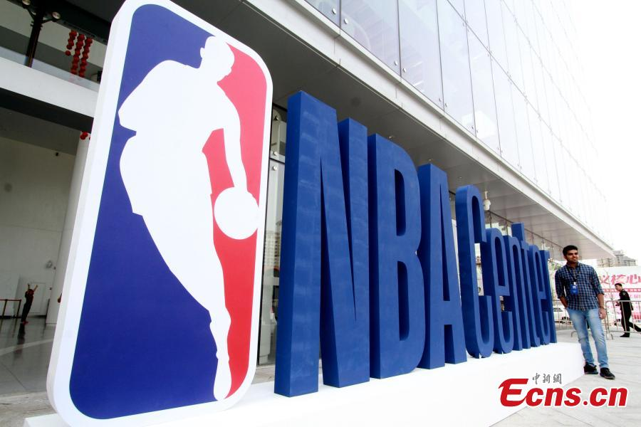 Tianjin opens multifunctional NBA Center