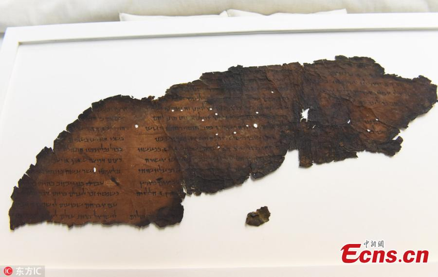 Dead Sea Scroll fragment unveiled in Israel