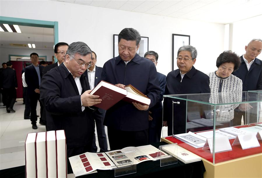 Xi calls for building world-class universities