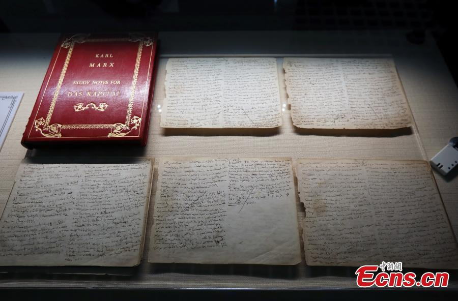Karl Marx's original manuscript on display in Nanjing