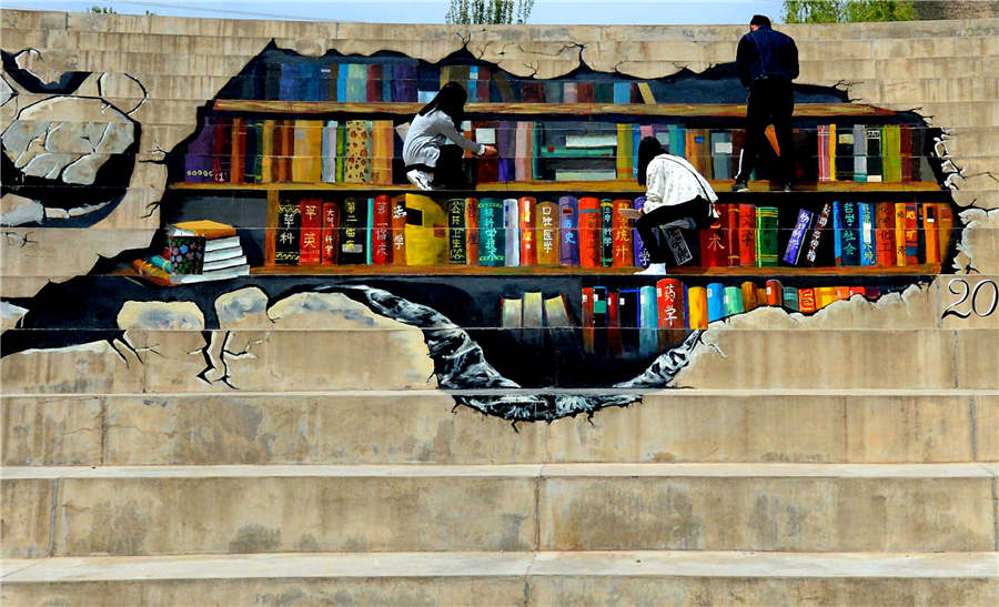 Students turn steps into 'library' at Lanzhou University