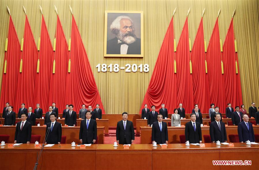 Conference to mark 200th anniv. of birth of Karl Marx held in Beijing