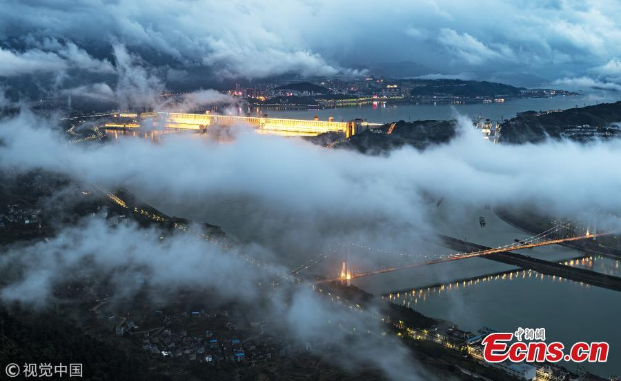 Stunning view of fog-covered Three Gorges Dam