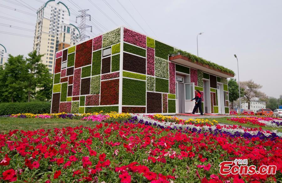Beijing public toilet takes a floral facelift