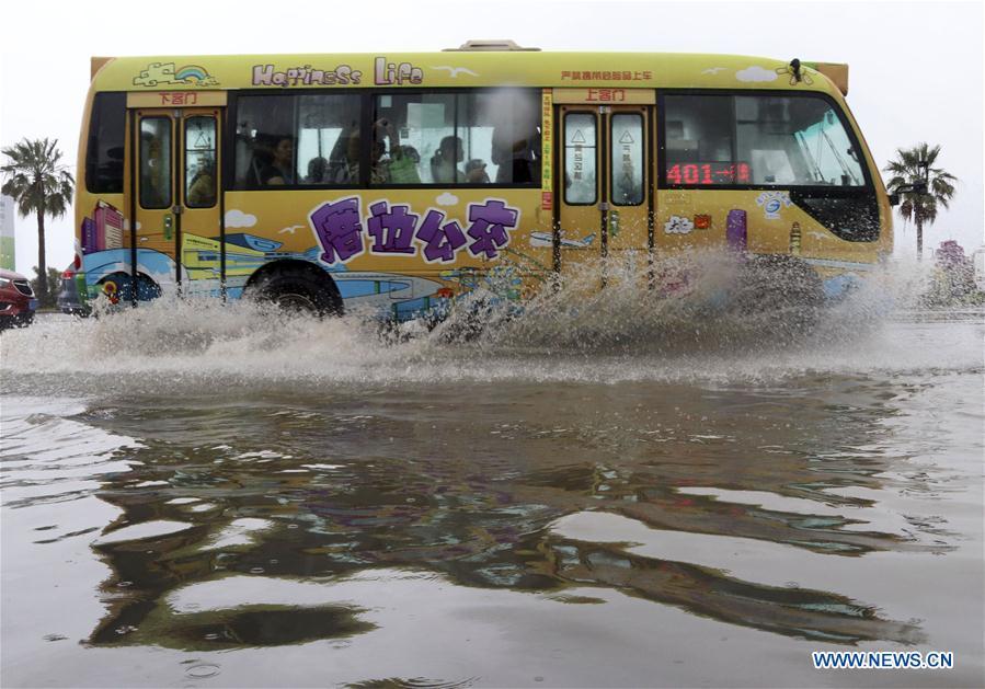 Flash floods break out due to heavy rainfall in Xiamen