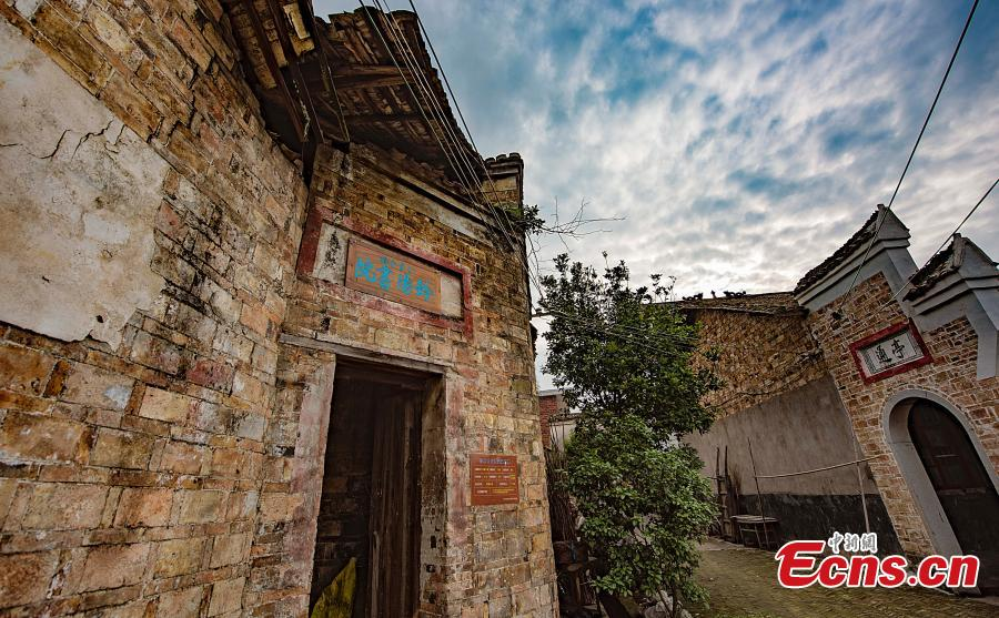Ancient Jieqiao Village keeps traditions alive