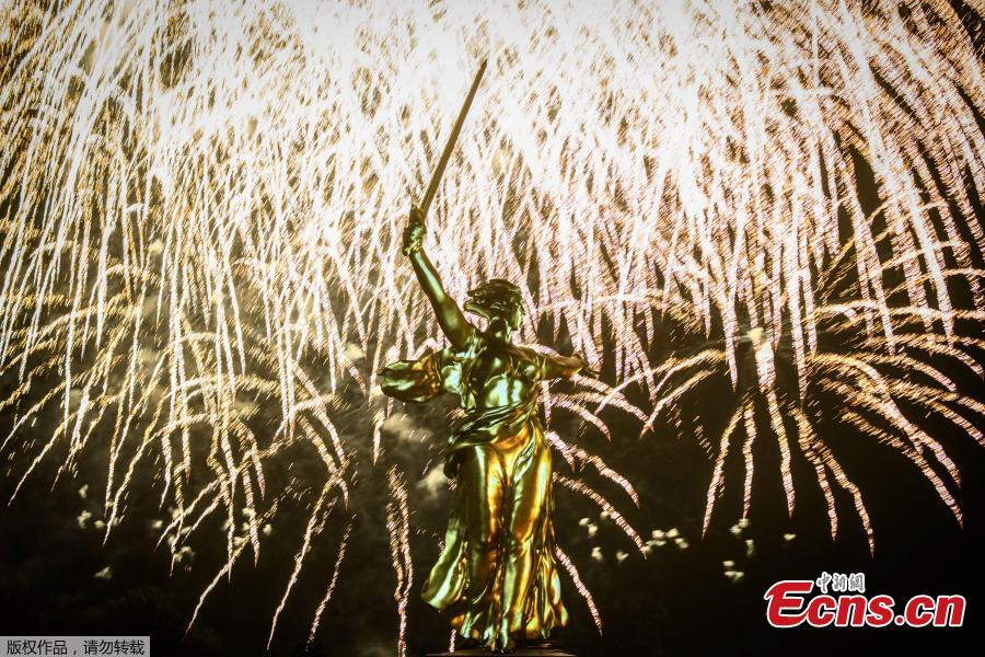 Russia marks Victory Day with light and laser show