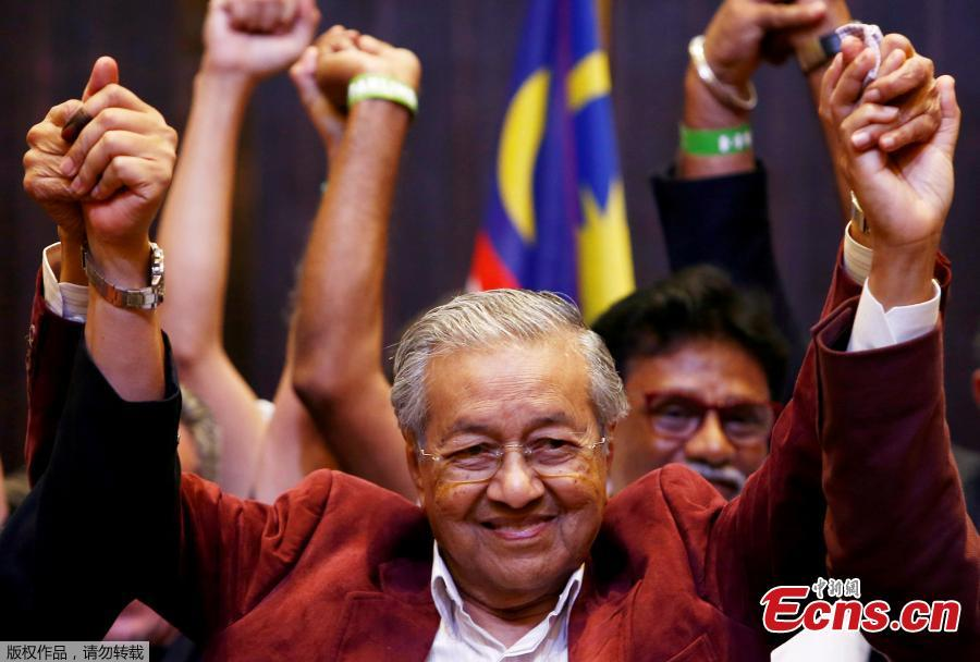 Mahathir Mohamad, 92, claims win over ruling coalition in Malaysia elections