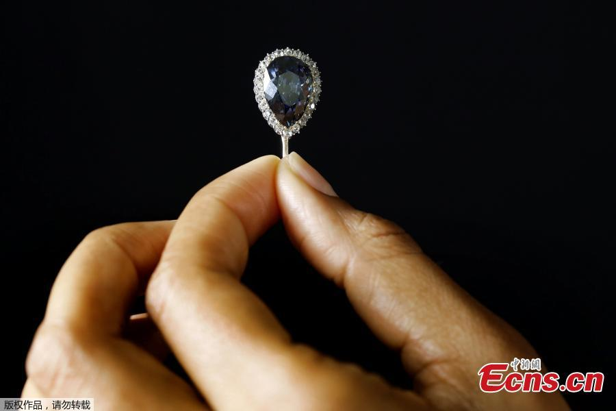 Farnese blue diamond goes on sale after 300 years of royal history