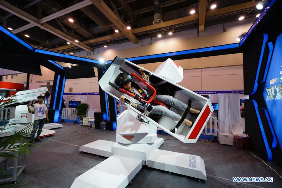 Global AI Product Application Expo 2018 opens in Jiangsu, E China