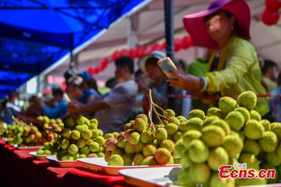 3.2 kg of lychee sold for 99,000 yuan in contest