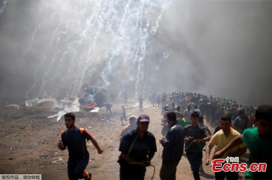 Death toll in Gaza protests up to 52: Palestinian health ministry