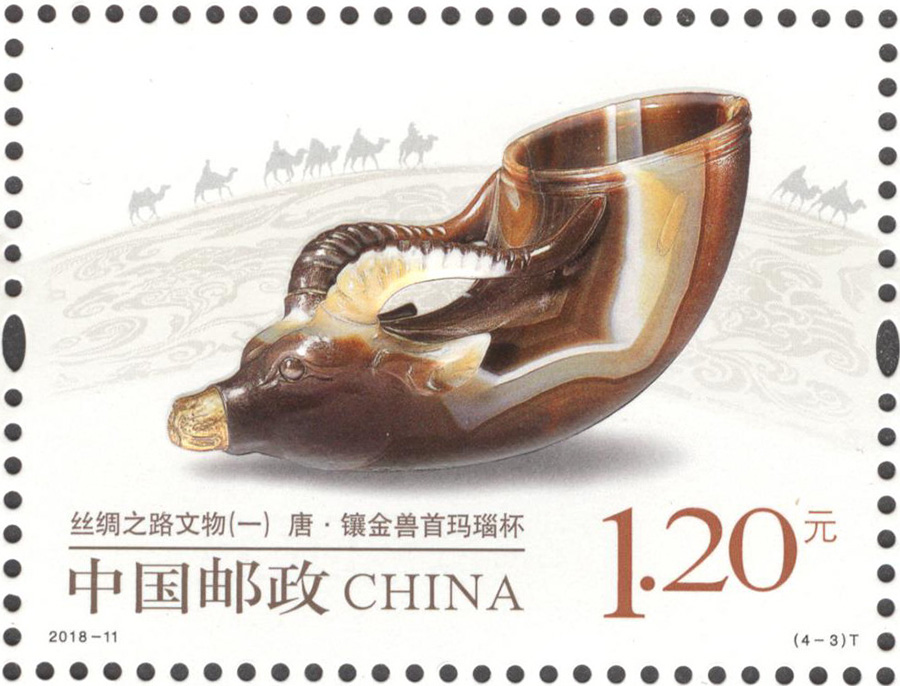 Silk Road artifacts featured in new stamps