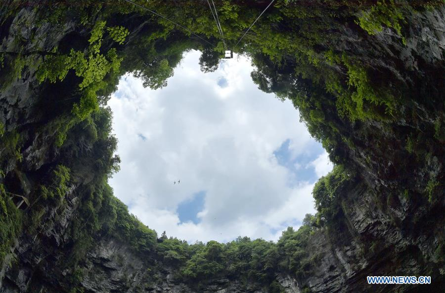290-meter-deep sinkhole in central China's Hubei