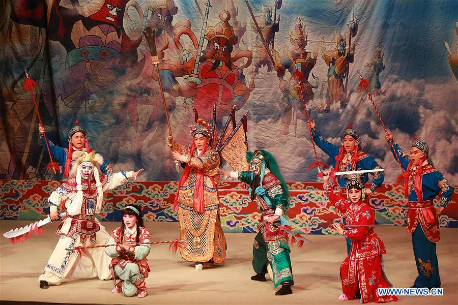 Peking Opera on Monkey King staged in Pasay, Philippines