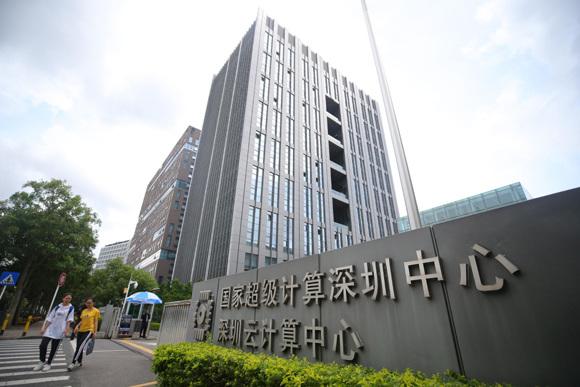 Shenzhen: China's dynamic window to the world