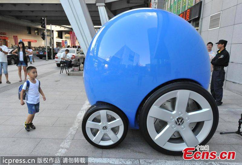 sphere shaped concept car appears in zhongguancun headlines stories and photos from. Black Bedroom Furniture Sets. Home Design Ideas