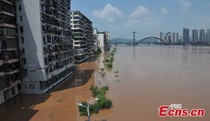 Dazhou China  City pictures : flood crest caused by torrential rains arrives Dazhou, southwest China ...