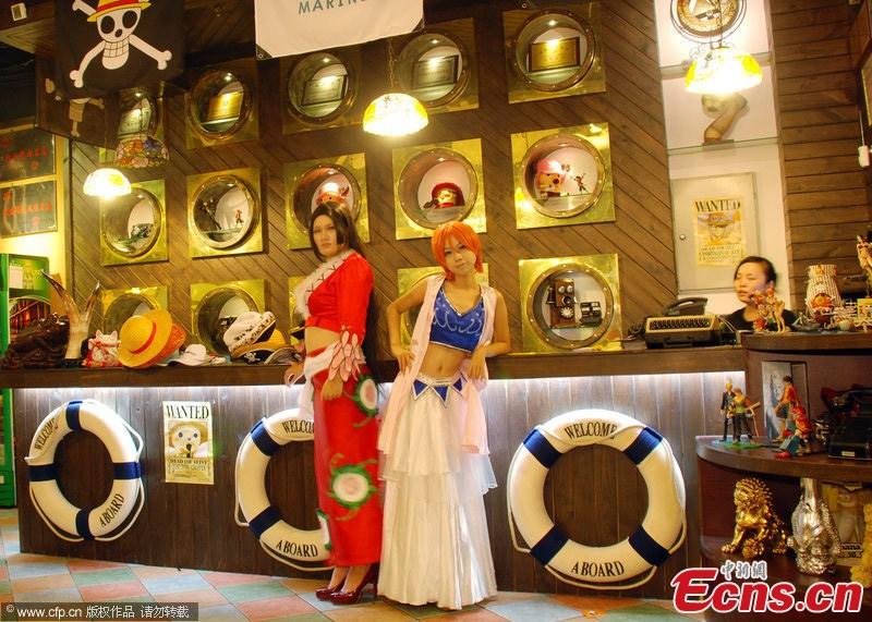 'One Piece' Anime Gets Themed Restaurant In Xiamen (5/6