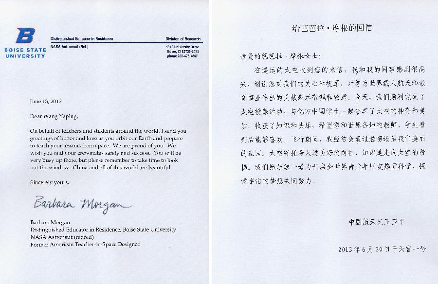 retirement letter for teachers