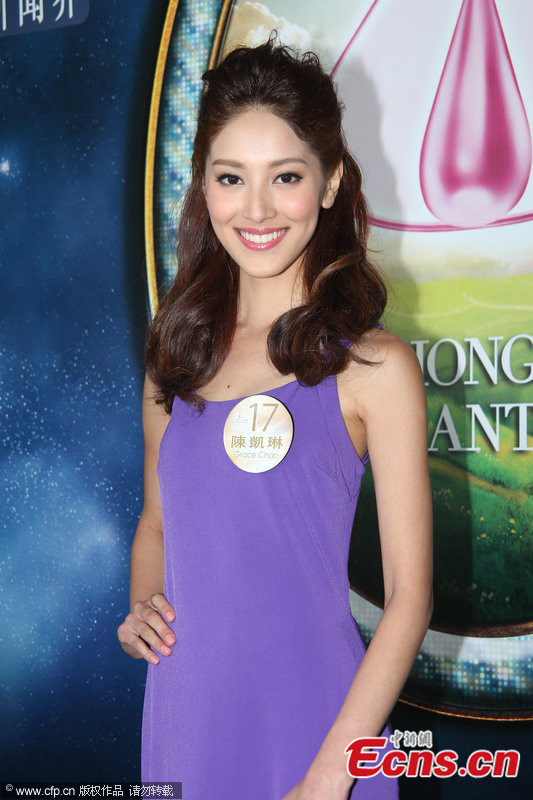 Miss hong kong 2013 contestant alleged leaked sextape