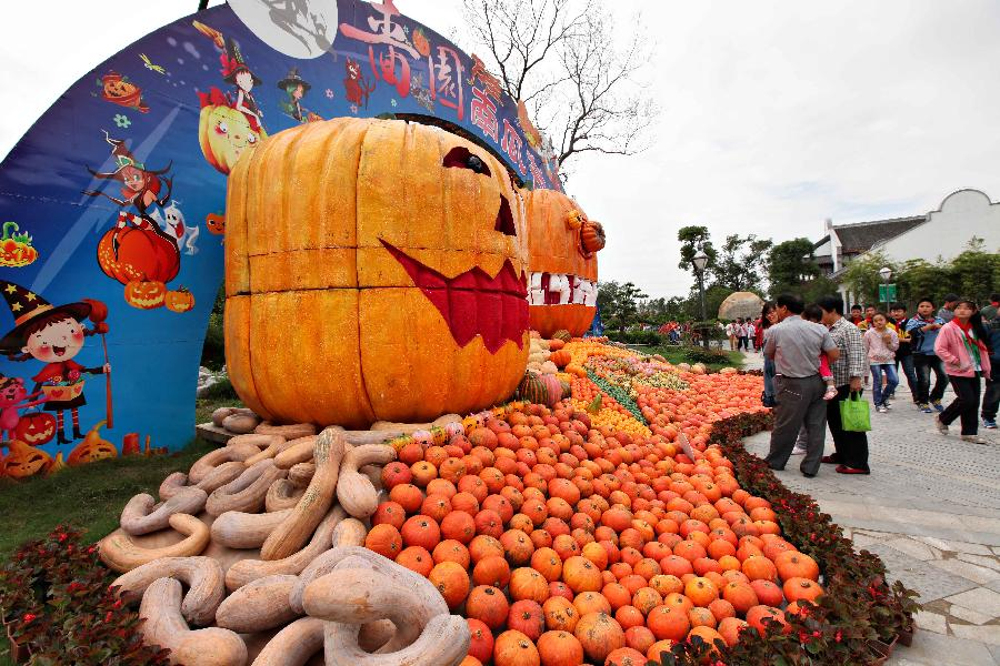 halloween pumpkin festival kicks off in chinas nantong 46